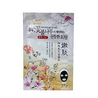 Маска-пленка Rolanjona Charcoal mask с бамбуковым углем и коллагеном 25 г