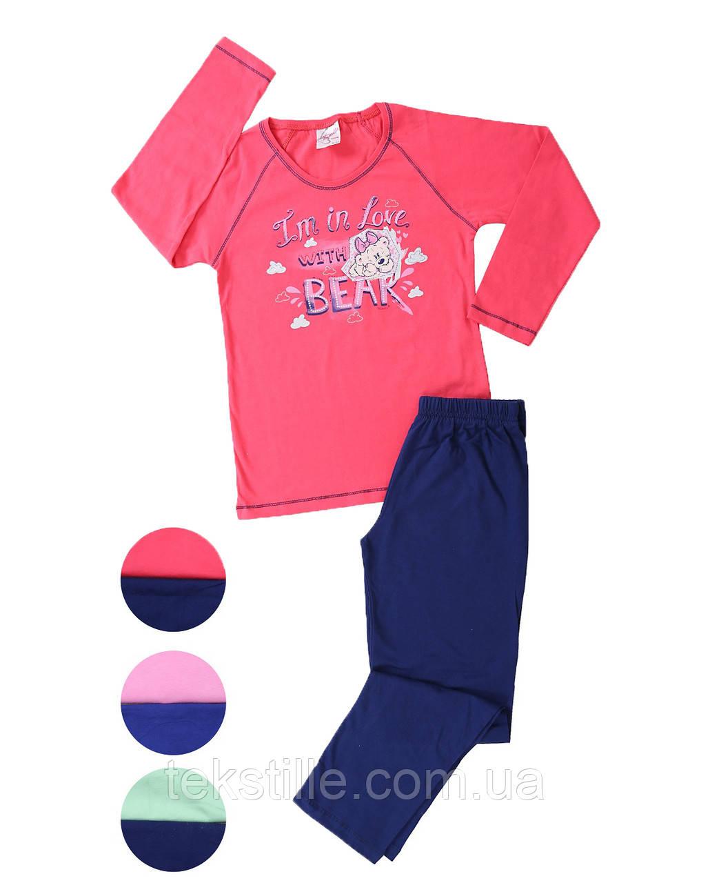 Пижама детская 4033684451