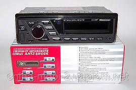 Автомагнитола Pioneer 1010BT 60W*4 с bluetooth/MP3/SD/USB/AUX/FM , фото 2