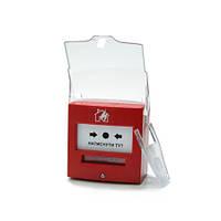 Извещатель пожарный ручной ИПР-1 исполнение 1
