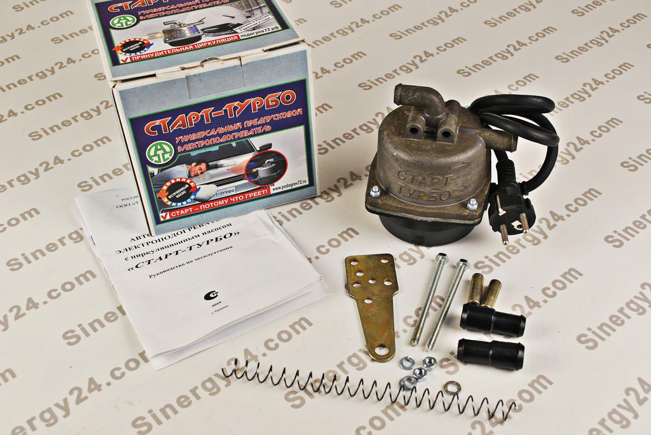 Предпусковой подогреватель  двигателя Старт-Турбо, 1,5 квт. с помпой+монтажный комплект №4