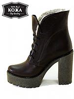 Ботильоны коричневые на шнуровке SL6104-28