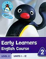 Набор Pingu's Lux Pack Level 2