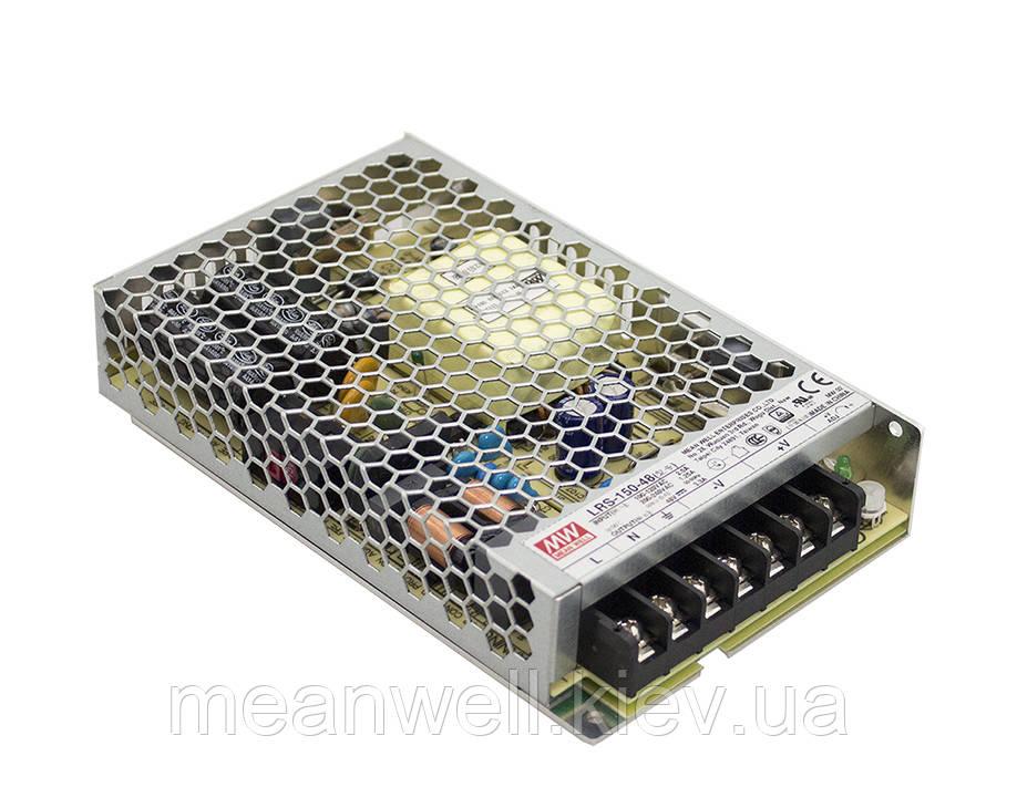 LRS-150-15 Блок питания Mean Well 150Вт, 15В, 10А