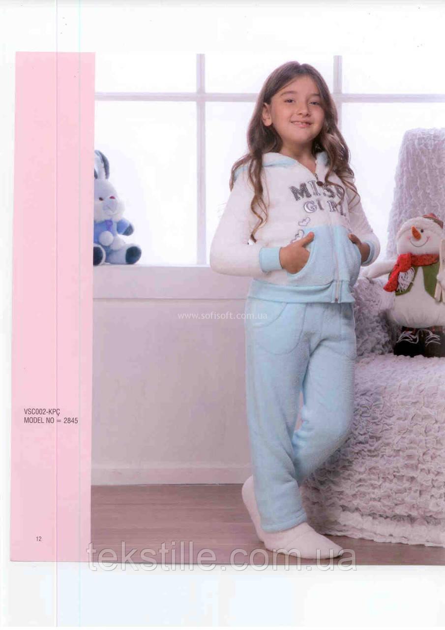 Пижама детская Махровая 8-9 лет