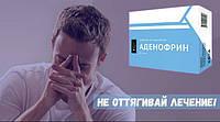 Аденофрин для лечения мужских болезней мочеполовой системы