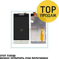 Дисплей для мобильного телефона HTC Windows Phone 8s/A620e, желтый/зеленый, с тачскрином