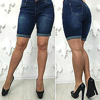 Купить женские шорты большого размера