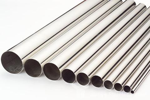 Труба круглая нержавеющая 219.1 х 4 мм aisi 304