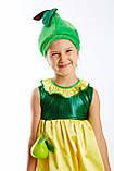Детский карнавальный костюм Груша, фото 3