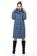 Зимнее пальто Ким мех Зима  серо-синий, 50