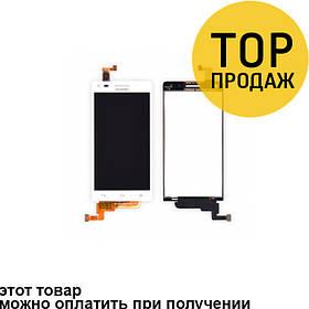 Дисплей для мобильного телефона Huawei G6, белый, с тачскрином, ORIG
