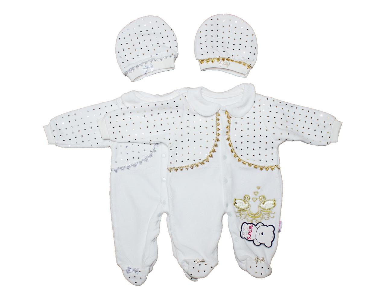 Костюмы детские  для мальчика для крешения. Nesixis 015