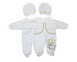 Дитячі костюми для хлопчика для крешения. Nesixis 015