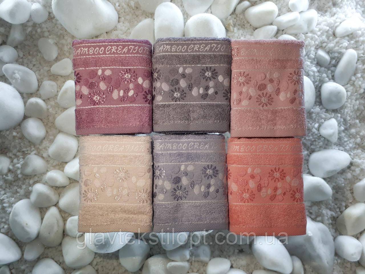 Бамбуковое полотенце 30*50 Julia Турция