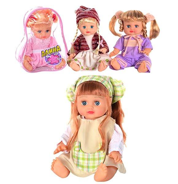Кукла Алина говорит и поет по русски, 4 вида, в рюкзаке, 25 см, Joy Toy 5079/5138/41/43