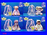 Кукла Алина говорит и поет по русски, 4 вида, в рюкзаке, 25 см, Joy Toy 5079/5138/41/43 , фото 2