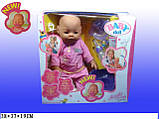 Кукла пупс Baby born BB 8001-4, фото 2