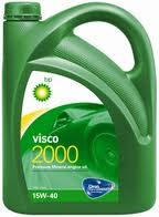 SAE 15W-40 олива моторна BP Visco 2000 (5 л)