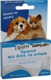 Прайд Ивермикол капли от блох и клещей для собак и котов до 2,5кг 15мг ТМ Лори