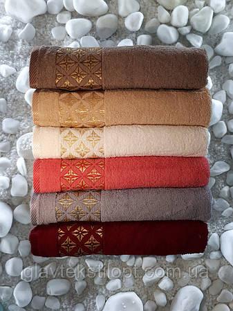 Махровий рушник 70*140 Julie Vip Cotton Туреччина, фото 2