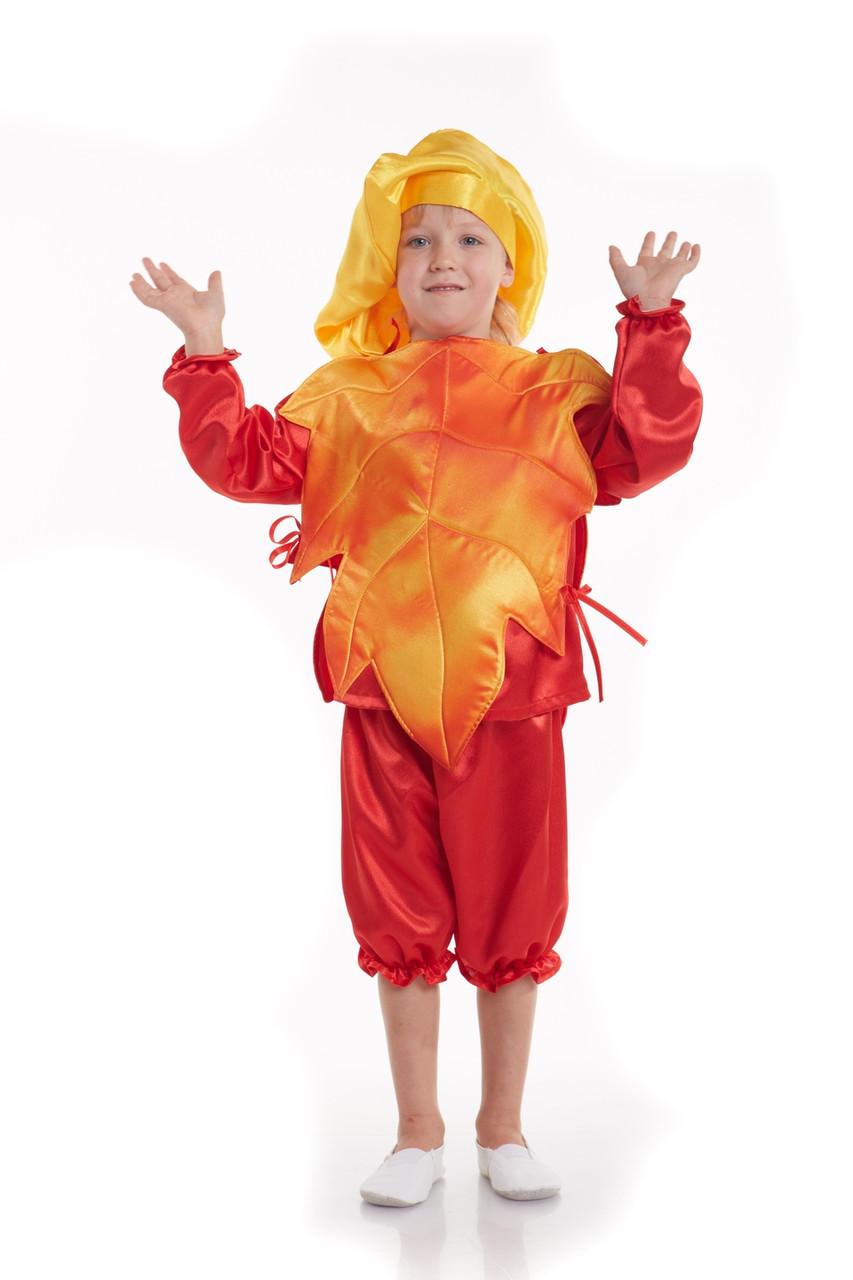 Детский костюм Осенний лист мальчик