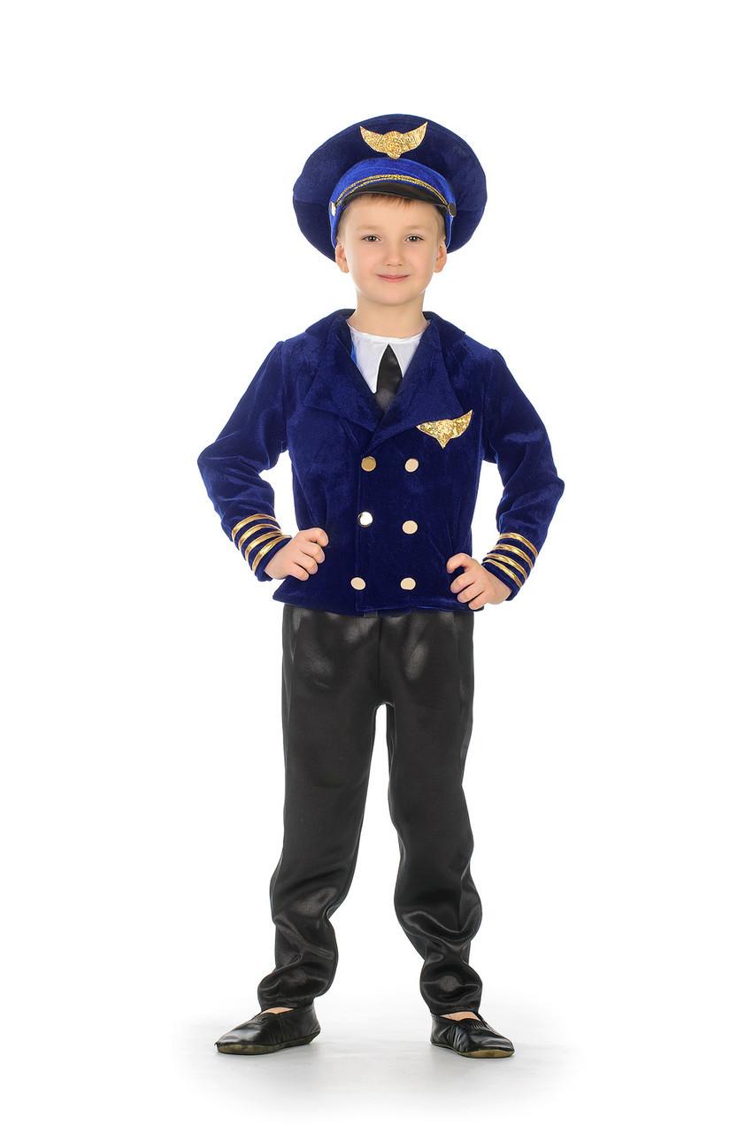 Детский костюм Пилот