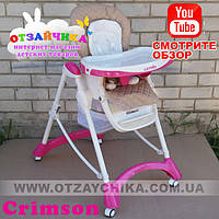 """Детский Стульчик для Кормления Carello CRL 9501 """"Caramel"""", Crimson"""