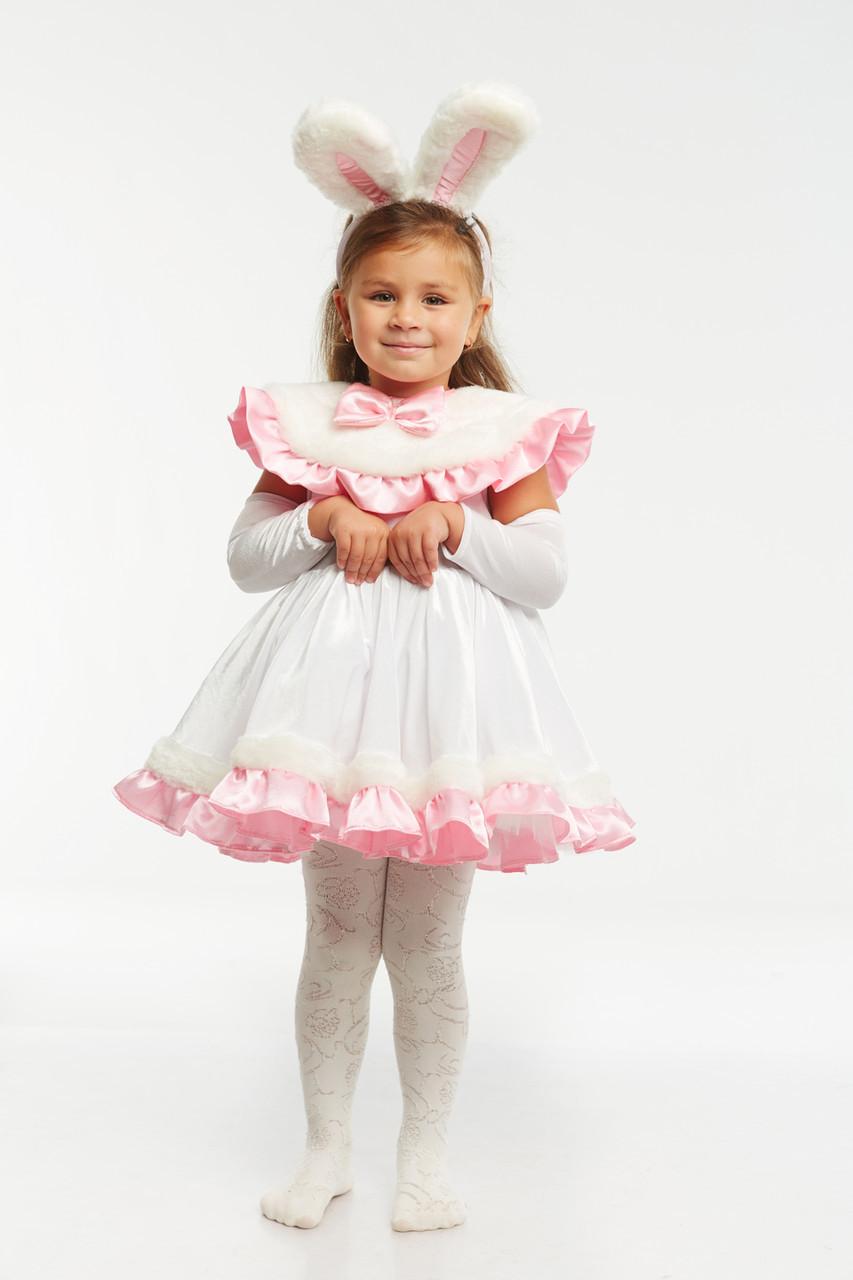 Детский костюм Зайка «Малышка»