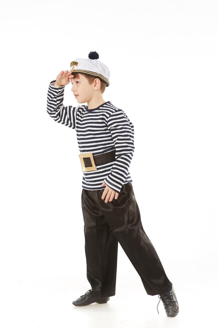 Детский костюм Юнга