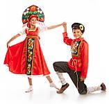 Детский костюм Русский народный «Хохлома», фото 3
