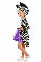 Детский костюм Зеброчка