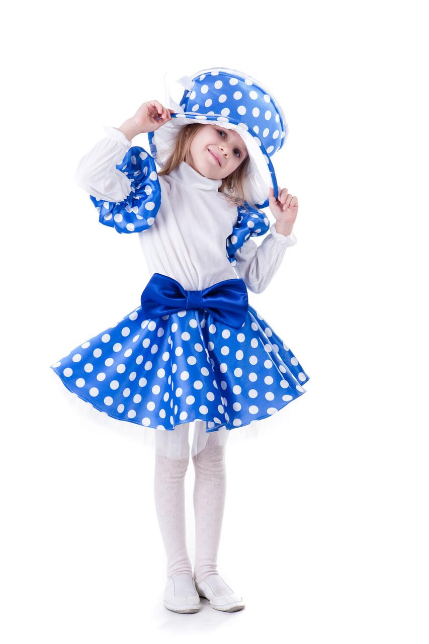Детский костюм Чашка