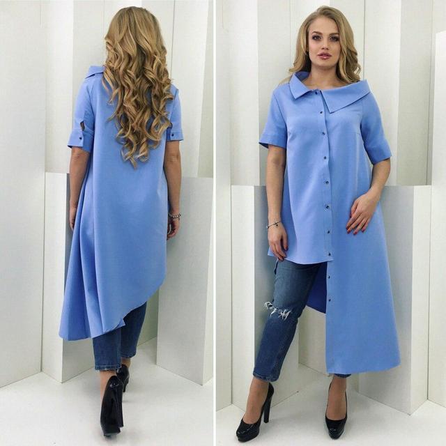 Купить женскую рубашку большого размера