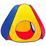 Детская палатка M 0506 Пирамида, фото 3