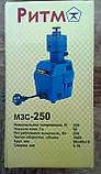 Заточной станок для сверл РИТМ МЗС-250, фото 2