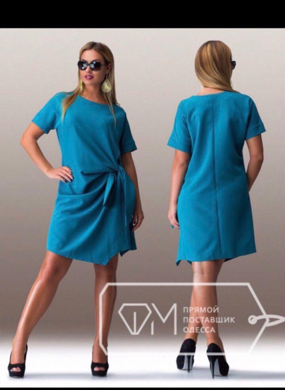 """Красивое женское платье ткань """"Костюмная"""" 48, 50 размер батал"""