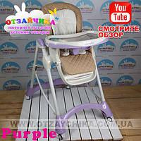 """Детский Стульчик для Кормления Carello CRL 9501 """"Caramel"""", Purple"""