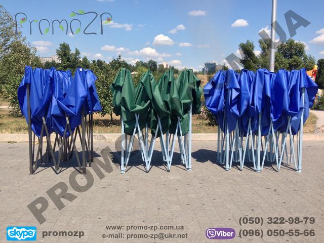 Шатры раздвижные в собранном виде. Купить шатры гармошки в Украине.