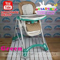 """Детский Стульчик для Кормления Carello CRL 9501 """"Caramel"""", Green"""