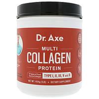 Dr. Axe, Multi Collagen Protein Powder, 1 lb (454 g)