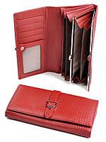 Красный кожаный кошелек купить