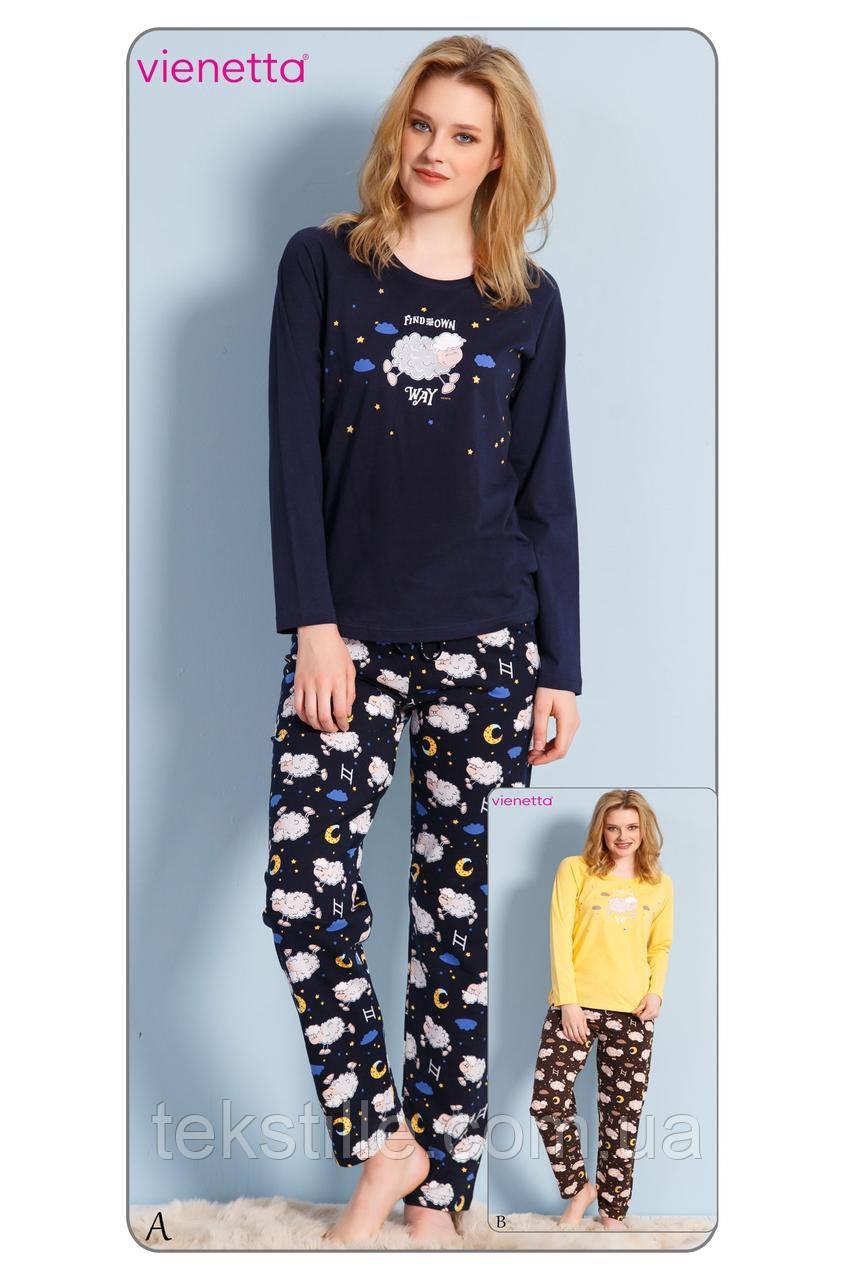Пижама женская брюки 7030059434