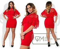 """Красивое женское платье с гипюром ткань """"Хлопок+стрейч"""" 48, 50, 52, 54 размер батал"""
