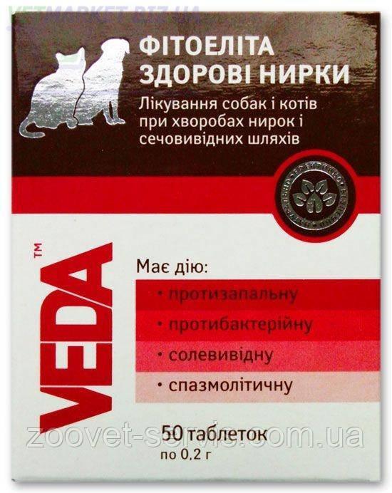 Фитоэлита «Здоровые почки» таблетки для собак и кошек 50 шт