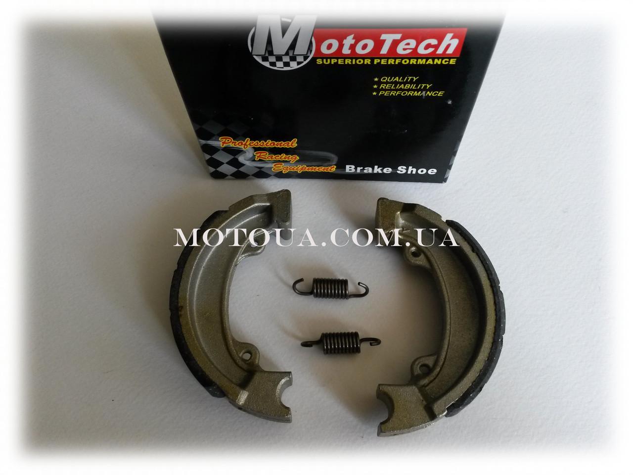Колодки тормозные задние HONDA DIO-50 91мм Mototech  [100/cs]