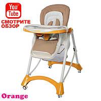 """Детский Стульчик для Кормления Carello CRL 9501 """"Caramel"""", Orange"""