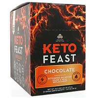 Ancient Nutrition, Keto Feast, Ketogenic Balanced Shake & Meal Replacement, Chocolate, 12 Single Serve Packets, 1.69 oz (48 g) each