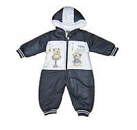 Комбинезон детский теплый сплошной мальчику на зиму. Махровая подкладка. Picomini 1435, фото 1