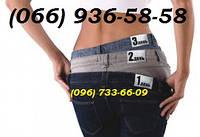Семь цветов  похудения, 360*60, 7 цветов похудение, seven slims, 7 Color Diet, эффективнейшее похудение